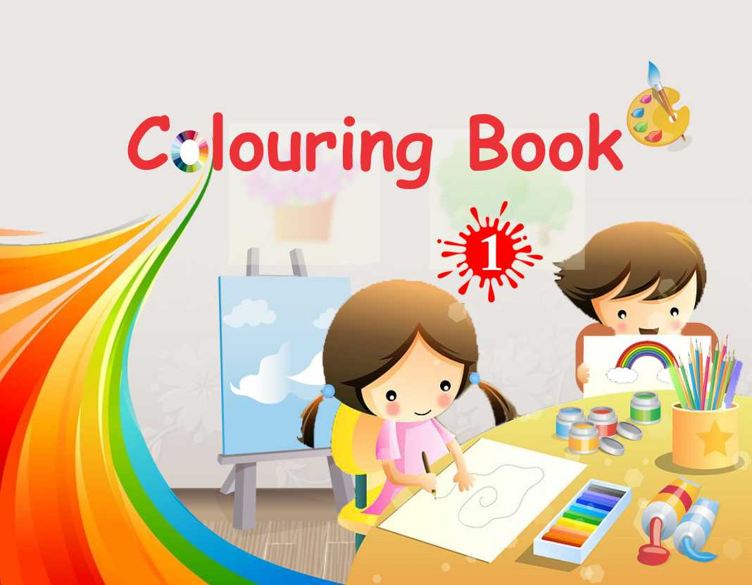 our drawing books not only teach illustration but important aspect of daily experiences that help the child understand his environment - Drawing Book Pictures
